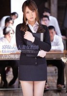 [Uncensored Mosaic Removal] Cheating Married Female Teacher Akiho Yoshizawa