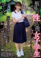 A Sexual Service Female Student At The Cafeteria Ichika Matsumoto