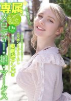 (Exclusive) Melody Hina Marks Japanese Hospitality No.3 Tokyo Reverse Pick Up Edition