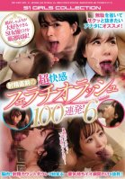 Select Footage Of S1 Porn Stars Who Love To Suck Cock! Right Before The Climax - Non-Stop Blowjob Heaven - 100 Loads! 6