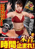 Stop The Clock With Akane, The Colossal Tits Female Wrestler!