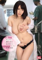 [Uncensored Mosaic Removal] Ever Since The Day I Discovered My G-Spot... Arisa Misato