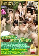 Co-Ed Bathing Girls On A School Trip Adventure!?