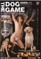 THE DOG GAME 3 Beast Rape Confinement