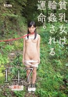 Tits Creature Woman Is Gang-raped.(Hairless) 147cm Rina Hatsume