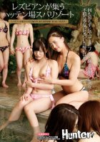 A Spa Resort That's A Cruising Spot For Lesbians Yurina Ayashiro