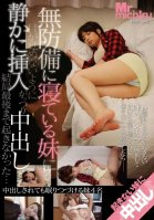 My Little Sister Falls Asleep She Never Gets Up Mei Ashikawa,Mamari Motoyama,Mirei Goto