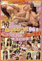 Female Director Haruna Amateur Lesbian Seduction