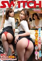 G-String-Clad Asses Of Young Wives On Their Way Kanako Sakurakawa,Miki Shibuya,Ai Makise
