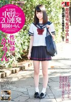 This Schoolgirl Gets 20 Creampies In a Row Karin Maizono