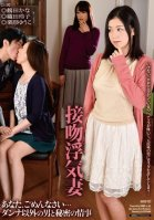 Sorry, Darling. Secret Love Affairs With Other Men Kana Tsuruta,Reiko Oda,Yuko Kurihara