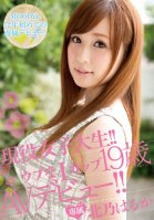 Real Life College Girl! Innocent 19-Year-Old I-Cup Haruka Kitano