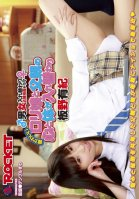 Male And Female Switch Places. Incestuous Drama. Yuuki Itano