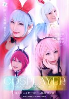 Orgy Off Pies Cosplayers Board Otoha Nanase