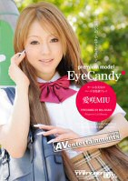 Eye Candy Miu Aisaki