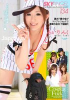 Sky Angel Vol.134