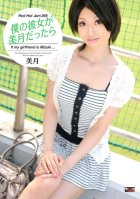 Red Hot Jam Vol.269 ~If my girlfriend is Mizuki... Mizuki