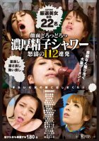 KIRARI 45 ~Sperma Shower on Beautiful Girls~