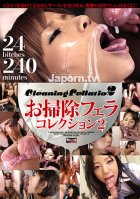 Red Hot Fetish Collection ~Cleaning Fellatio 2~ Manami Komukai,Saori,Rio Kagawa,Suzu Minamoto