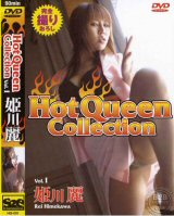 Hot Queen Collection Vol. 1