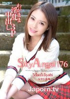 Sky Angel Vol.176