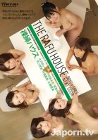 THE RAFU HOUSE -Boys x Girls Next Door-