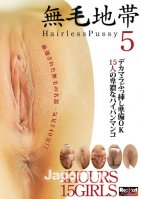 Red Hot Fetish Hairless Pussy 5 Nami Itoshino,Arisa Nakano,Ranko Miyama