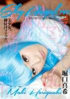Sky Angel Vol.195