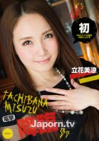 CATWALK POISON 126 A High-Spec Girl Japorn Debut