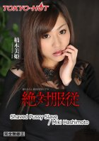 Tokyo Hot n1129 Shaved Pussy Slave Miki Hashimoto