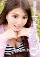 KIRARI 134 Beautiful Girl's Naughty Life Nina Mizushima