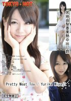 Tokyo Hot n0797 Pretty Meat Toy