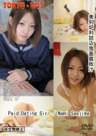 Tokyo Hot n0722 Paid Dating Girl