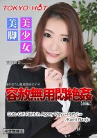 Tokyo Hot n1233 & n1234  Cute Girl Faint in Agony Play Part 1 & Part 2
