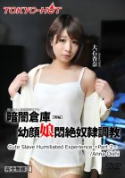 Tokyo Hot n1241 & n1242 Cute Slave Humiliated Experience =Part 1= =Part 2=