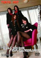 Tokyo Hot n0357 THE C.A. 2008 Part2