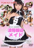 Tokyo Hot n1269 Tokyo Hot Insult & Obedience Maid Special =part1=