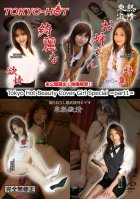 Tokyo Hot n1272 Tokyo Hot Beauty Cover Girl Special =part1=