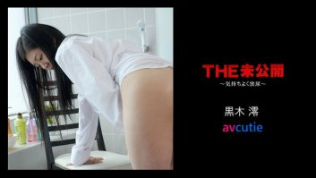 THE Unpublished: Comfortable Spring – Mio Kuroki (081617-480)