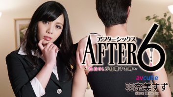 After 6: Office Lady Gets Excited in Bed – Suzu Hanami (071317_005)