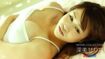 Model Collection – Serina Fukami (081917_002)