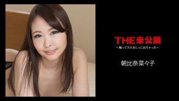 The Undisclosed: The Spring Show -  Nanako Asahina (070418-699)