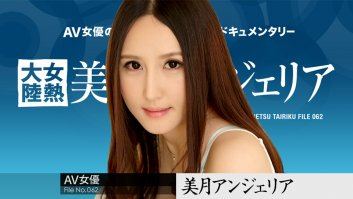 The Continent Fulling Of Hot Girls, File.062 -  Angelia Mizuki (071318-706)