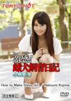 Tokyo Hot n1082 How to Make Slave Girl
