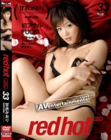 Red Hot Fetish Collection Vol. 33 Kaori Amai