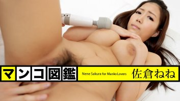CLose Up Pussy:Nene Sakura -  Nene Sakura (012319-845)