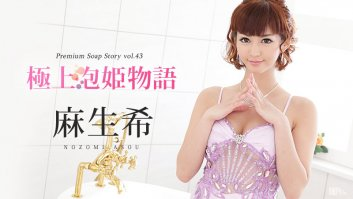 The Story Of Spa Beauty  Vol.43 -  Nozomi Asou (091416-256)