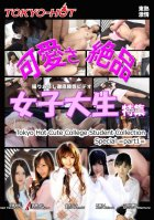 Tokyo Hot  Tokyo Hot Cute College Student Collection Special =part1=