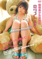 Lorita Collection Vol.1 Nao Tachibana